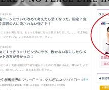 フォロワ6000人10万PVブログに広告を貼ります 1ヶ月間サイトのPRをお手伝い【継続割引あります】