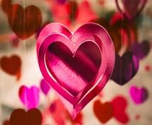 大人の恋愛♡タロットで鑑定します 上手くいかない恋愛、原因は?その恋愛の流れをよくしましょう