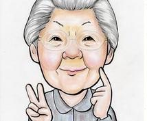 手描きの似顔絵を画像データにして送ります プロフィール、名刺、プレゼントなどにご使用ください