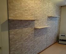 DIYを始めたい方札幌限定でアドバイスします DIYや家具の組み立てお部屋の簡単なリフォームなど教えます。