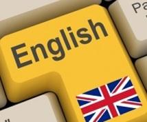 英語学習者(受験、TOEICなど)をお助けします 英文法が分からない、英訳•和訳•自由英作文の添削が必要な方へ