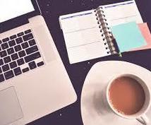 限定数名!!長期的に高額に稼げる方法を教えます 初心者でも◯◯◯◯を使ったネットビジネスを!