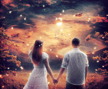 愛する人と幸せな未来を…《恋愛成就》縁結びします 片思い・両思い・復縁・赤い糸を丁寧に繋いでいきます