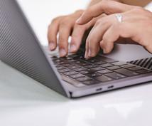 PHPで簡単なプログラムを作成します ホームページ、Webサービスのバックエンドの作成を行います!