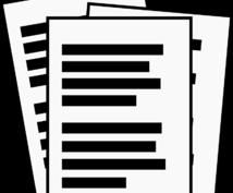 IEC規格の目次+αを無料でダウンロードする方法をお教えします!
