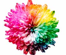 あなたに必要な色を教えます 【開運♡カラーセラピー】評価5.0✦満足度100%