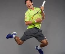 【テニスのアドバイス】元◯◯大学の体育・講師(非常勤)