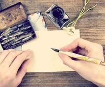 分かりやすい商品記事を作成いたします 副業やアフィリエイトなどをしている方へ