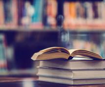 億万長者が実践する読書術を教えます 読書であなたの知識が増え、経験が生かされ、道を開きます。