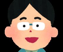 おばあちゃん直伝!~役立つ生活のライフハック集