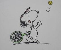 テニスのスキルアップのアドバイスを文章で提供します 初心者から上級者までテニスが巧くなりたい方
