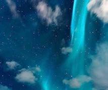 紅龍神さまの神通術をさせていただきます 紅龍神  ◇ ~心願成就~ 天と地の龍神通術