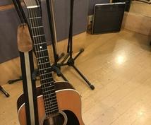 O【未経験・初心者向け】ギター弾語りレッスンします 【ギター・弾き語り】を始めたい方