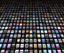 iOSアプリのソースコードを売ります アプリ開発の参考、プログラミングのお勉強