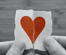 あなたの悩み、不安、気持ちを手放すお手伝いをします 恋愛で悩んでいるあなたへ(不安、失恋、不倫の悩みなど)