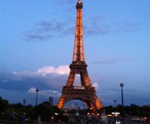 LCC世界一周新婚旅行経験者が、パートナーに優しい旅行プランを考えます!