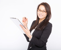 依頼から即スタート!貴方の秘書になります 雑務は任せて仕事に集中したい方へ、秘書業務全般請け負います