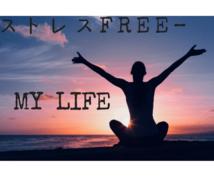 """生活基準を上げたい方に提供します ◆より良いライフスタイルを送る""""すべ""""をあなたへ"""