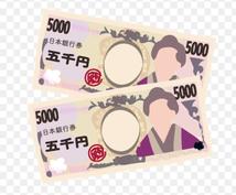 スアプリ体験で5000円現金キャッシュバックします スマホでアプリを体験で現金キャッシュバック