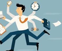 プロが転職についてアドバイス致します。ます 就活生や現在の仕事で悩みがある方