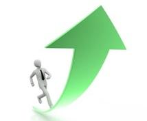 ビジネスネタ・ビジネスモデルの見つけ方教えます 【現在そして未来に渡って有益なビジネスをお探しの方へ】