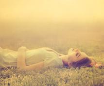 がんばりやさんの心をラクにします いろいろ考えてしまう人も、ゆるく穏やかに過ごせるようになる