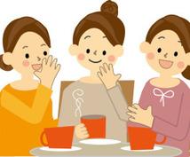 毎回5分の作業の在宅ワークを教えます 副業や主婦にうってつけの内容です!