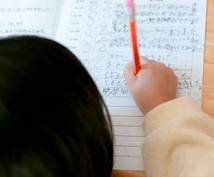 お子さんが主役の絵本風文章を書き起こします 世界にたったひとつの物語をお子さんへの贈り物にいかがですか?