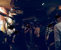 恵比寿・渋谷で平日社会人イベントのアドバイスします 社会人の方で仲間内のパーティをされたい方、イロハ教えます♪