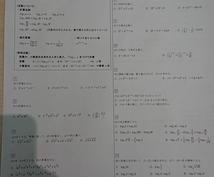 高校数学の模試・入試問題の作成します 定期試験レベルから模試、大学入試レベルまでの数学の問題作成