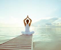 【ガイド瞑想】心身のバランスをとるための瞑想をガイドします
