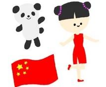 初級者向け・中国語学習方法をお伝えします 中国在住経験を持つ日本人が、親切にアドバイスします
