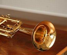 あなたが作曲した曲にトランペットで音入れします 自身の曲にトランペットの音を入れたい方へ!