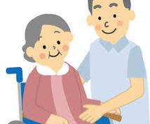 介護事業所 専門 ハウスクリーニング致します 高齢化、人手不足の介護の業界にシルバー産業が飛んで行く。