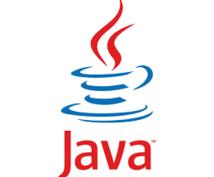 プロがJavaのプログラム作成します Javaのプロが最高のコードを提供します