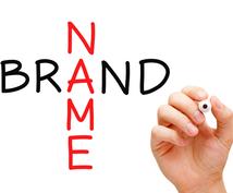 売れるコンテンツ商品のタイトルの付け方を教えます 情報発信をコンテンツ商品を売って収入を得たい人へ