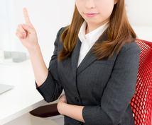 完全在宅業務、高収入の副業をご紹介いたします ♪♪人生が180°変わります!!