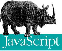 フロントエンドエンジニアがJavascriptについて答えます