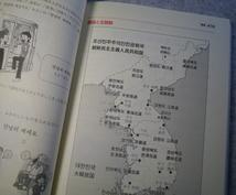 初級韓国語をお教えします 基礎会話から韓国語の勉強を始めませんか。