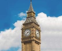 イギリス留学の相談をお受け致します イギリス留学は気軽に出来る!どうすればいいかわからない人へ!