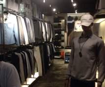 台湾で洋服などを買付け致します。