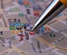 グーグルマップにあなたのお店情報を登録します 集客・発信、まずはお客様にあなたのお店を知ってもらいましょう