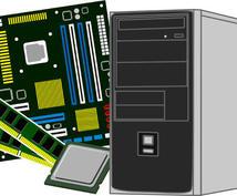 自作パソコンを1から作ります 低価格で自作パソコンを1から作ります。