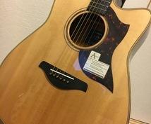 体験版!ギターの演奏データ納品をお引受けします 生のギター演奏が必要な作曲家、DTMerの方にオススメ!!