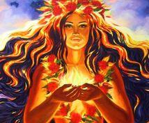 人生に情熱を持ちたい方に女神ペレが微笑みます 人生に情熱を取り戻し魂を喜びに震わせ自分の人生を謳歌する