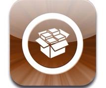 【募集停止中】i Phone 脱獄の方法を教えます!メルカリ物販でも使える!※PDFを添付します。