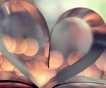 恋愛相談→あなたの恋の悩みを解決します 自分のラブストーリーをハッピーにしたいあなたへ