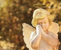 即日 本当の自分がわかるオーラ運命診断♡♡します 天使からメッセージ♡恋愛の傾向、仕事の傾向、運気を上げる方法