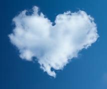 失恋から最短で立ち直る方法伝えます あなたのハイヤーセルフからのメッセージにて