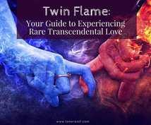 ソウルメイト鑑定!お二人の魂の関係、気持ち見ます 魂の伴侶♡関係、高い目的、課題を知り、真実の愛に生きる為に